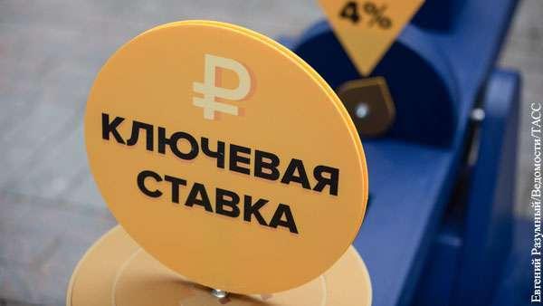 Банк России пообещал дешевые деньги и снижение рентного дохода по вкладам