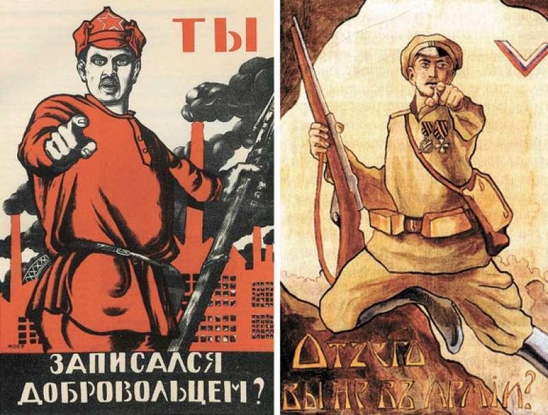 Должны ли большевики вставать на колени перед русским народом?