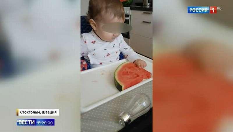 Шведские дикари-ювеналы изъяли у россиянки дочь за излишнюю заботу о ней и отдали её в чужую семью