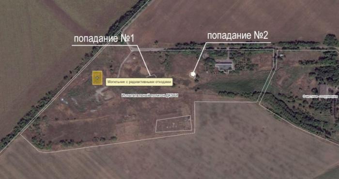 Киев готовит для Донбасса ядерную катастрофу