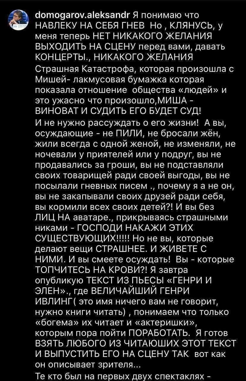 Актер Домогаров упражняется в презрении к зрителям, к нам – обычным людям