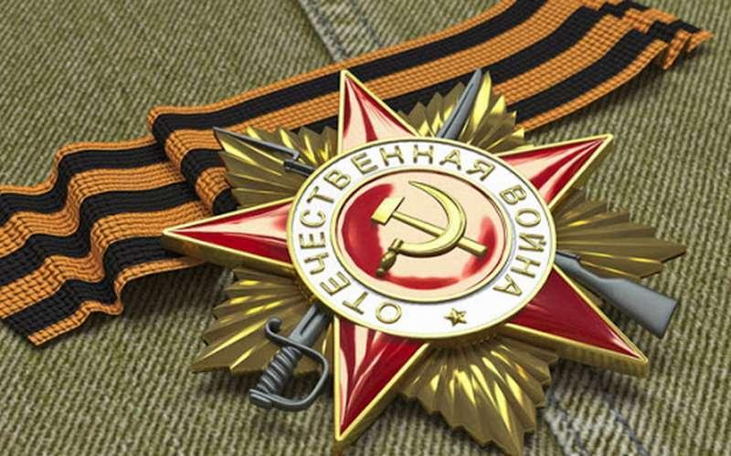 75 лет Великой Победы: общая ответственность перед историей и будущим