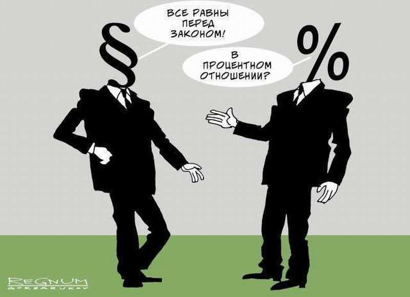 Богатые всполошились: неужели в России повысят НДФЛ на высокие доходы?