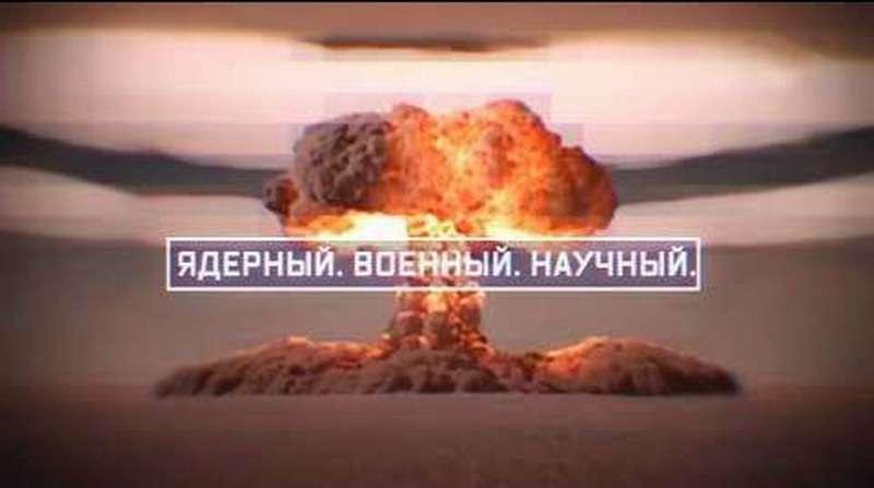 Ядерный, военный, научный. 12 ЦНИИ – один из самых секретных военных институтов России