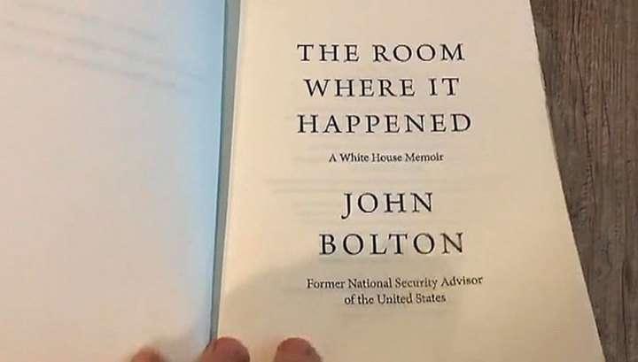 Выдуманные истории или правдивые откровения? В Сети появилась книга Болтона о Трампе