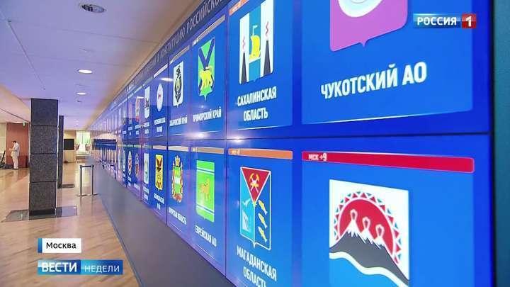 Голосование по поправкам в Конституцию: у российской системы аналогов в мире нет