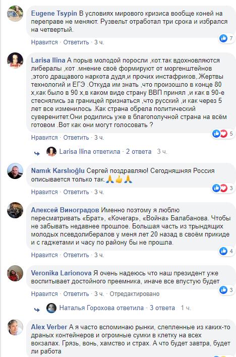 Сергей Богатырев . Размышление после просмотра документального фильма