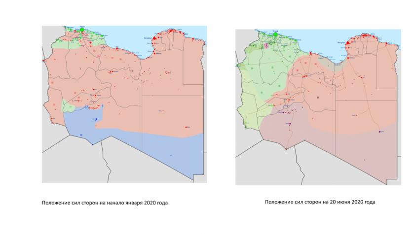 Как выглядит «мир без США» на примере раздробленной Ливии