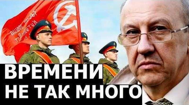 Нуланд указала на уязвимые места России и призвала Запад по ним бить