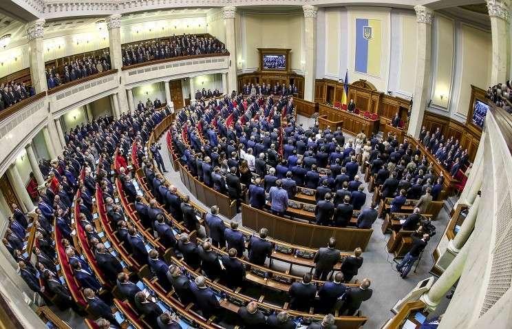 Заседание Верховной рады нового созыва