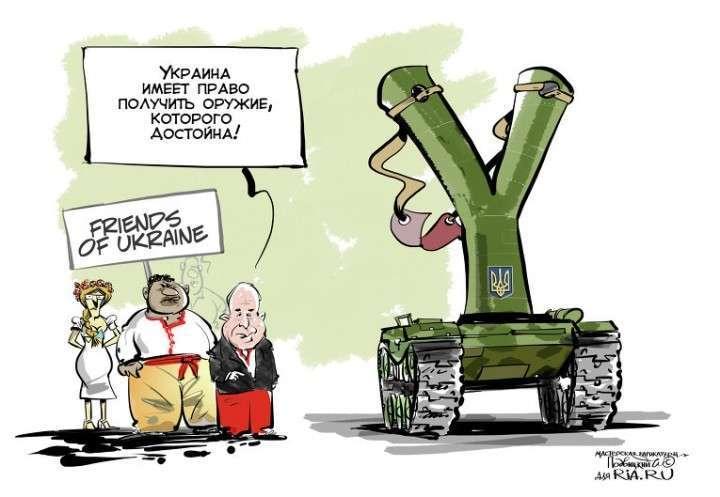 Укры верят в чудо-оружие
