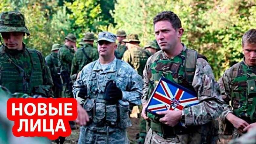 Луганские ополченцы открыли охоту на прибывших в Донбасс наемников британской ЧВК