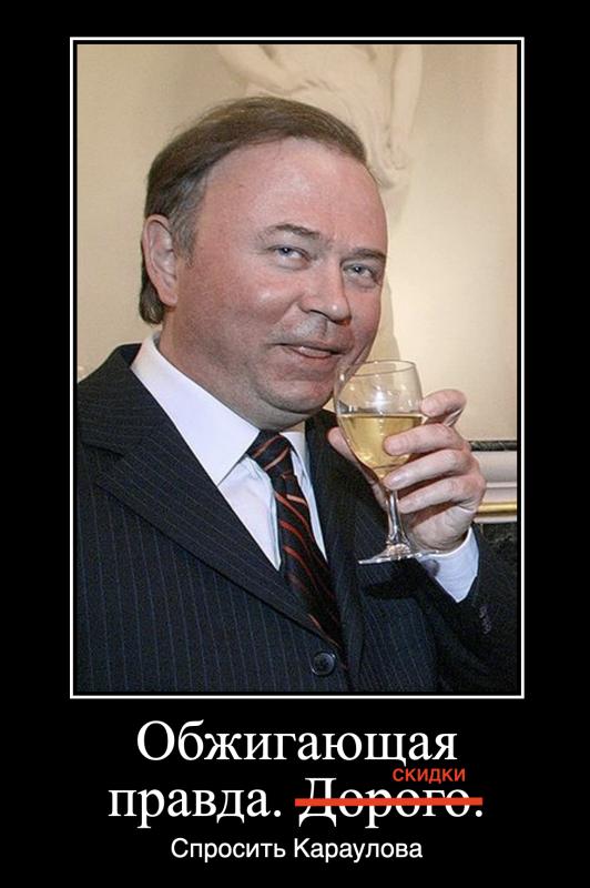 Наконец-то в Москве оппозиционных псевдоэкологов учат отвечать за свои слова. РТ-Инвест против
