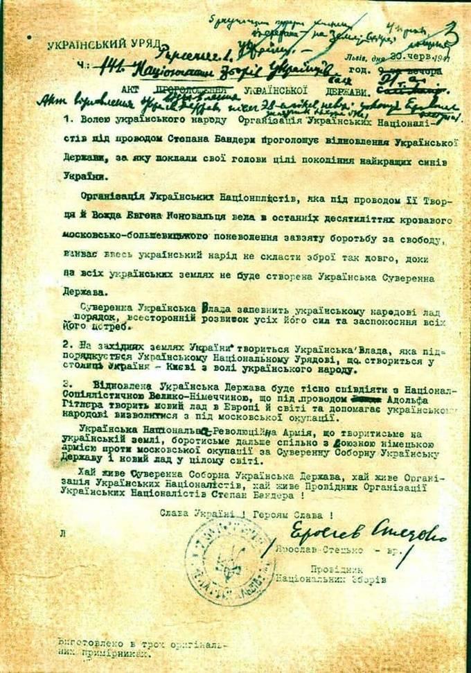 Мэр-бандеровец Херсона замусорил город бигбордами с клятвой верности Гитлеру