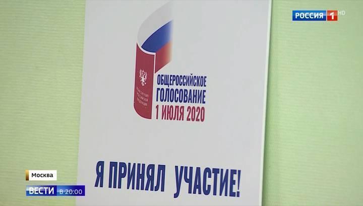 Все больше россиян голосуют по поправкам к Конституции. Онлайн-явка уже более 50 процентов