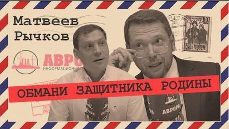 Правительство Москвы «забыло» отдать семьям военных оплаченные квартиры на 14 миллиардов