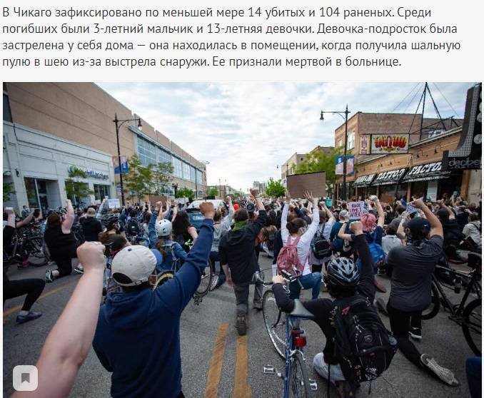 Уличная война в США: волна перестрелок и убийств, бунтовщики грозят перевернуть Штаты (ФОТО)