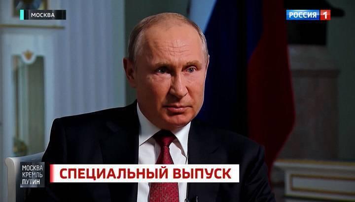 Путин прокомментировал идею об управлении всем миром