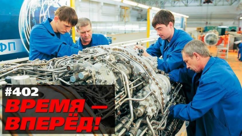 Россия сделала шаг в создании авиационных двигателей будущего