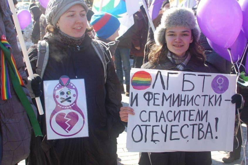 «Сдохни, мразь!» и другие приоритеты российских любителей западных ценностей