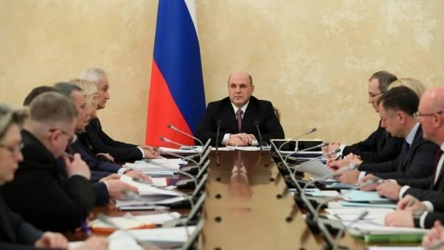 Правительство России во главе с Михаилом Мишустиным