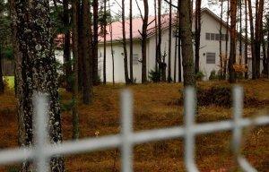 Комитет ООН против пыток подверг критике США за секретные тюрьмы