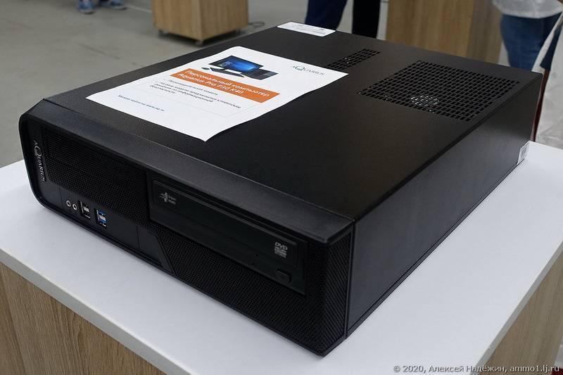В России производят компьютеры, ноутбуки, серверы, планшеты и это не «отвёрточная сборка»