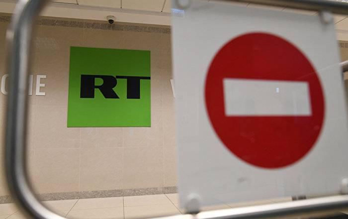 В Латвии запретили трансляцию семи российских телеканалов RT