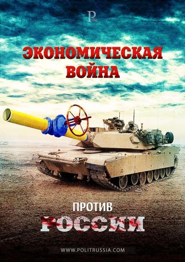 Против России начата полномасштабная экономическая война, а у правительства — как будто «всё в обычном русле»