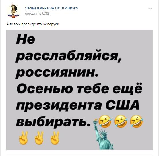 Михеев о США у границ России: «Международные договоры повесили в сортир на гвоздик»