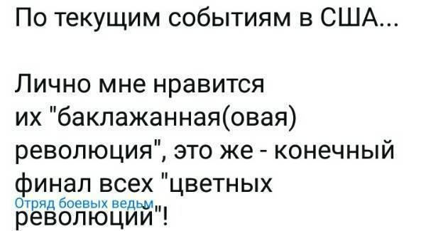 Западные звёзды напомнили миру, кто победил в войне: «Не связывайтесь с русскими»