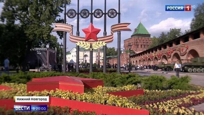 Они ковали Победу в войне: 20 городам РФ присвоено звание