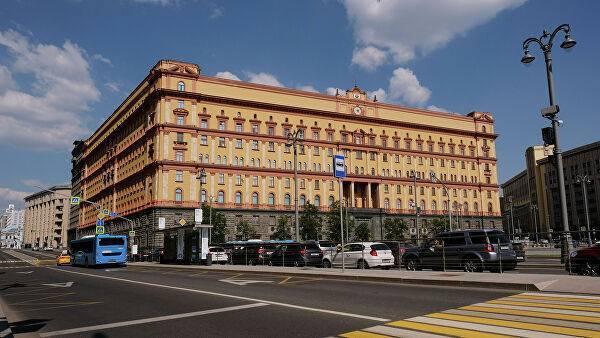 Здание Федеральной службы безопасности (ФСБ) на Лубянской площади в Москве