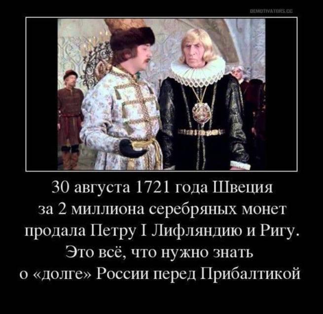 Заунывные песни «подарков русского народа» про Россию
