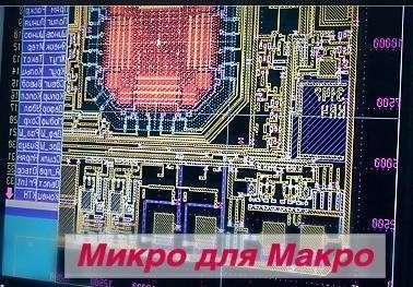 Завершена разработка нового радиационностойкого процессора для космического  применения