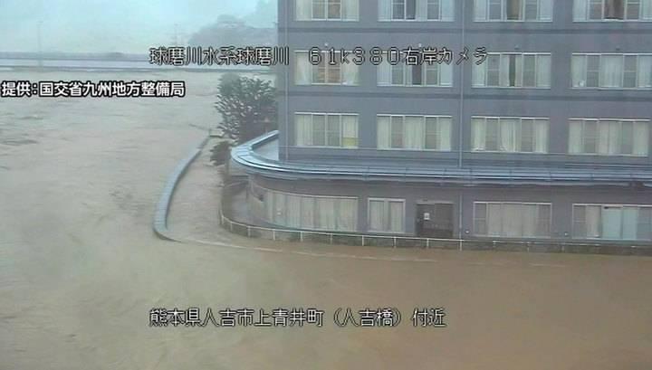 Наводнение в Японии: Twitter наполнили крики о помощи, слова поддержки и видеоролики