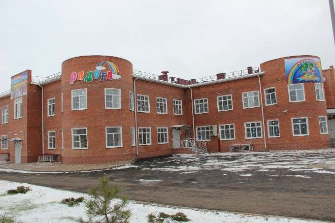 ВСальском районе Ростовской области открыто три детских сада