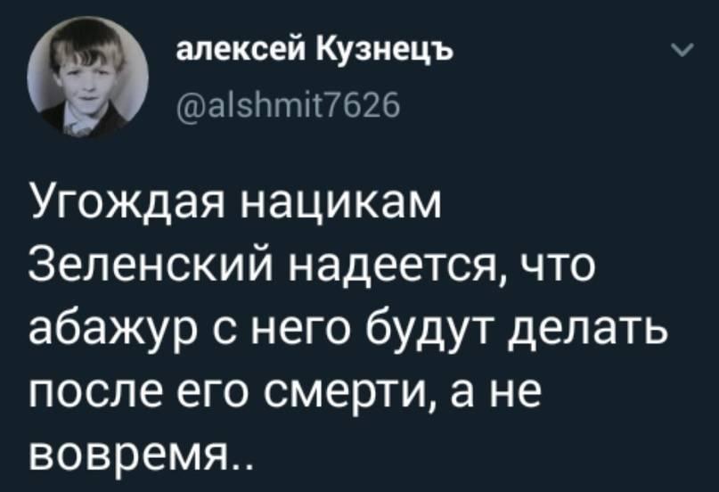 Минск на помощь белорусским майданщикам выдвинулись с оружием Правый сектор и Нацкорпус