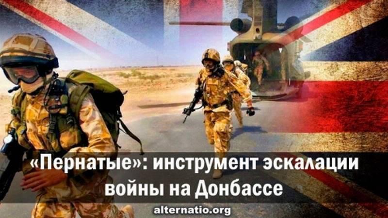 Британский спецназ SAS – инструмент эскалации войны на Донбассе