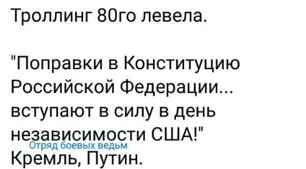 Владимир Путин о флаге ЛГБТ над посольством США: «Теперь понятно, кто там работает»