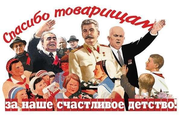 Калачи из детства. Кто играет с народом на тоске по СССР?