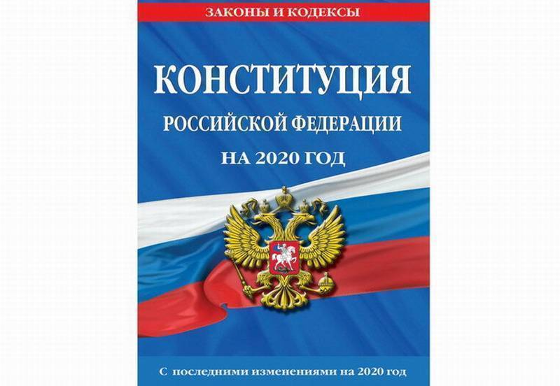 Владимир Путин анонсировал изменение всей законодательной базы России. «Момент настал»