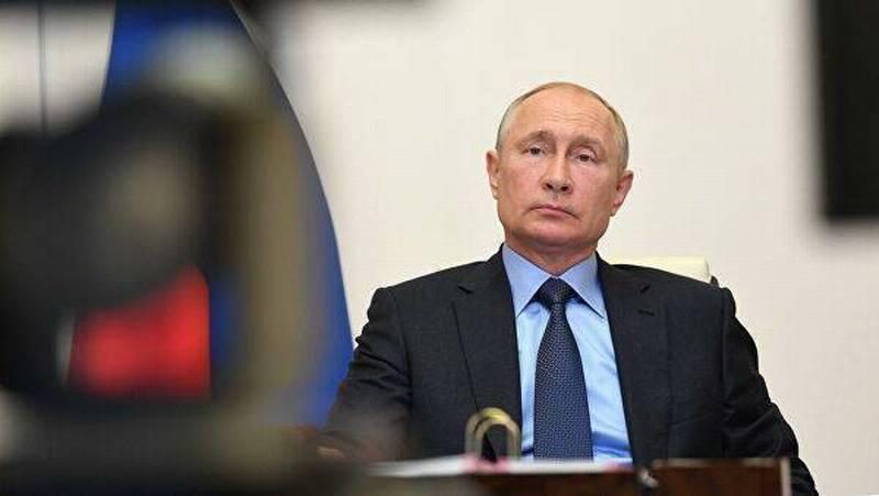 Владимир Путин рассказал о значении поправок к Конституции России