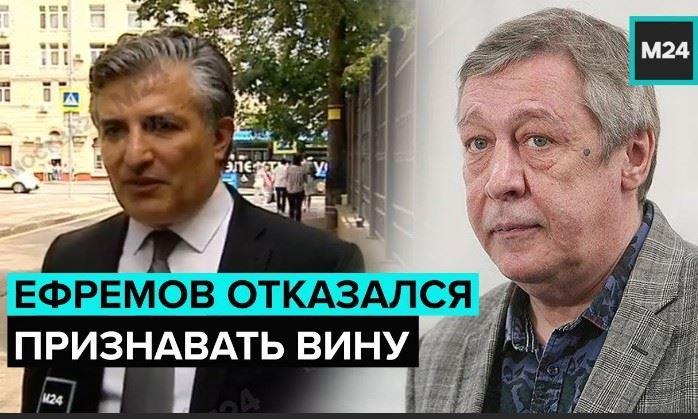 «Невиновный» убийца: Ефремов шагнул в бездну и назад дороги не будет