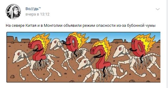 Биолаборатории США на Украине: У Москвы есть право на силовую операцию