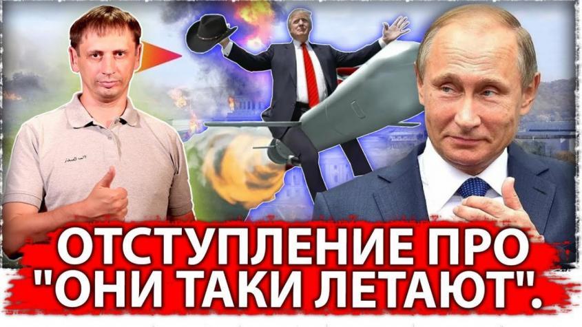 Как разговаривать с русофобствующими провокаторами в Сети? О Мощи (Силе) Нации-VI