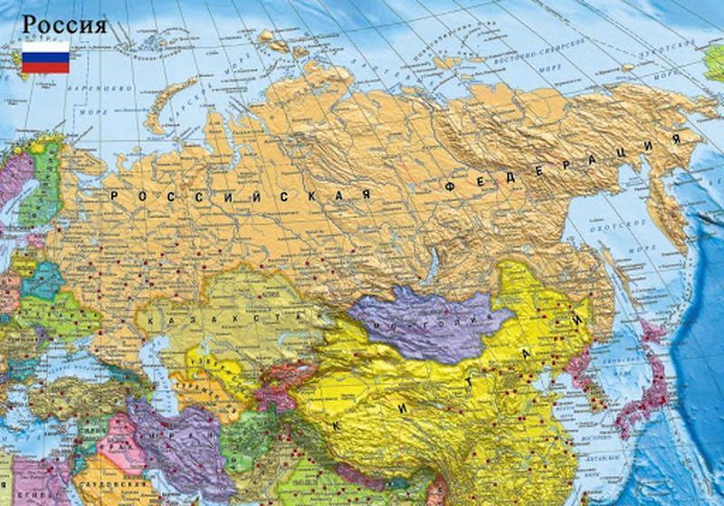 Призывы к отчуждению территорий России приравняют к экстремизму
