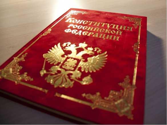 Угроза сепаратизма: Почему регион проголосовал против поправок в Конституцию | Русская весна
