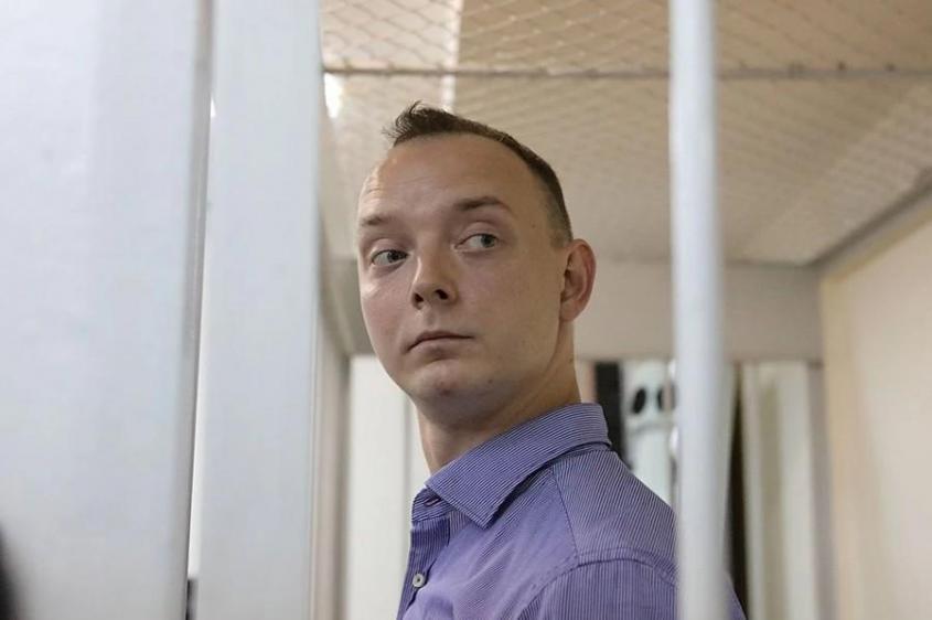 На Ивана Сафронова ФСБ собрала 8 томов уголовного дела, его телефон прослушивали