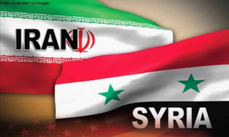 Сирия и Иран объединились в борьбе против террористов США и Израиля